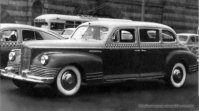 Легковые автомобили СССР.  Истор…